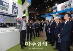 대전시-국토부, 테마형 특화단지 마스터플랜 수립 MOU