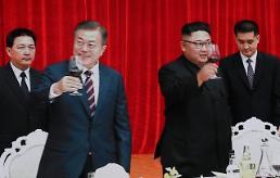 [평양 남북정상회담] 文대통령-김 위원장, 환영만찬서 건배사