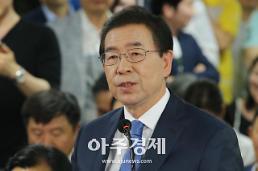 서울시 그린벨트 해제 않고 도심 내 6만 가구 공급