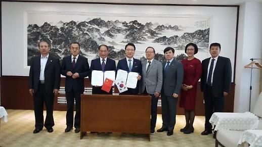 강원대 중국 복화대학과 통일한국 시대를 이끌 인재 양성 추진