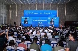 [르포] 中 일대일로·자유무역체제의 新 중심지 산둥성 린이시