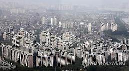 국토부·지자체, 집값 담합 사례 지역 현장조사 돌입
