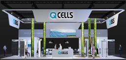 한화큐셀, 미국 최대 태양광 전시회 SPI 2018 참가