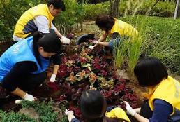 CJ헬스케어-한국콜마, 서울시 어린이병원에 정원 조성 봉사활동