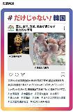 亞 최대 관광박람회서 '충남관광 홍보'