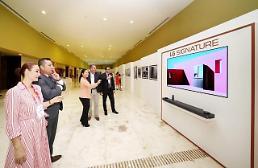 LG전자, 멕시코서 LG 이노페스트 개최···중남미 거래선 사로잡는다