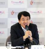 남북 평화시대 대비하다...한국관광공사 경인지사 개소