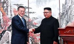 김정은이 사용한 사의 뜻은?…감사함을 뜻하는 단어