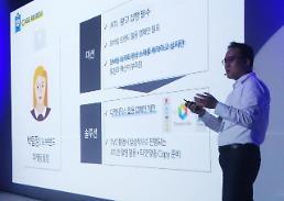 메조미디어·구글코리아, 뷰티 광고주 대상 'Connect' 행사 개최