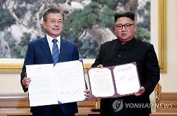 [뉴스포커스] 한국판 평화 프로세스의 기적