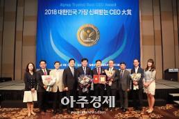 김형근 가스안전공사 사장, 신뢰받는 CEO 혁신경영 대상 수상