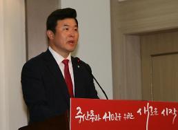 [평양 남북정상회담] 한국당 비핵화 실질적 진전 전혀 없어