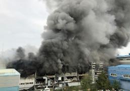 [포토] 반도체 공장 큰불