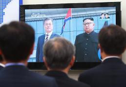 """[평양 남북정상회담] 與 """"비핵화 실질적 진전""""…野 """"기존 입장 반복에 불과"""""""