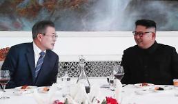 2032년 올림픽 남북공동개최 합의‧추진…'9월 평양공동선언' 발표