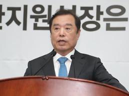 한국당, 당협위원장 일괄 교체설에 당내 '부글부글'