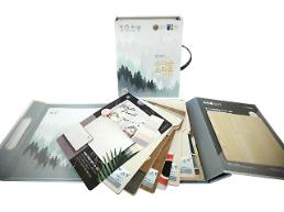 KCC, 층간소음 잡는 바닥재 리뉴얼 제품 출시...디자인까지 업그레이드