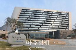 한수원, 플랜트 정비 분야 경력사원 채용