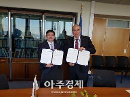 한국원자력환경공단, IAEA와 방폐물관리 MOU 연장 합의