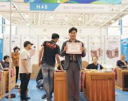 뉴젠사우나, 중국 웨이하이서 '우수제품' 표창 받아