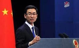 중국 외교부, 평양공동선언은 환영, 美 관세압박 두렵지 않다