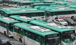 수원 버스 파업, 용남고속 21일까지 1차 파업…네티즌 지옥의 출근길