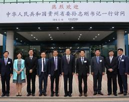 권문식 현대차 부회장, 中 구이저우성 서기 만나 사업 확대 논의