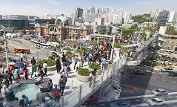 서울시, 2023년 관광객 5000만 시대 연다