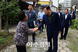 김석환 홍성군수, 추석맞이 어려운 가정 위문 실시