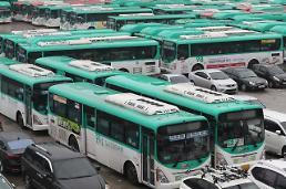수원 버스 파업 40여개 노선 중단… 노조 측 요구 조건 뭐길래?