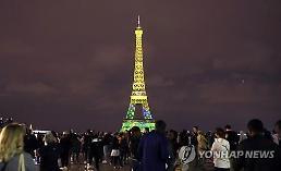 5개 1유로 에펠탑 기념품 사라진다?