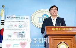 [경기도] 2022년까지 공공임대주택 20만호 공급