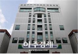 성남도시개발공사, KOSHA 18001 현장평가