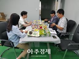 안산시 추석 연휴 결식우려아동 급식지원 대책 마련