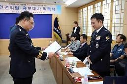배우 손병호, 서울종로경찰서 인권위원·홍보대사 위촉