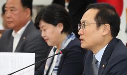 [평양 남북정상회담] 민주 한국당 언제까지 평화 방관자로 남을건가
