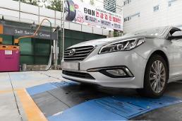 SK네트웍스, 무료 '타이어 건강검진 캠페인'···마모도 측정