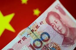 중국 위안화 고시환율(20일)  6.8530위안, 0.06% 절상