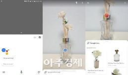[학생마이크] 구글·삼성·애플이 제공하는 스마트폰 AI 기능들... 이용 방법은?