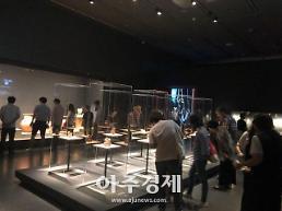 [문화리뷰] 국립중앙박물관 황금문명 엘도라도-신비의 보물을 찾아서전