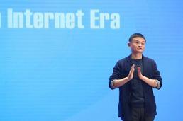 자국산 만들자, 중국 알리바바 반도체 독자회사 설립
