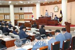 고양시의회, 제224회 임시회 폐회