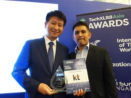 KT의 5G기술, 글로벌 통신시장에서도 인정