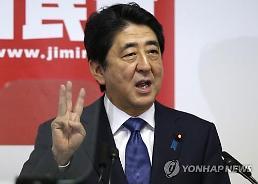 아베, 자민당 총재 선거 압승…日 최장수 총리 따 놓은 당상