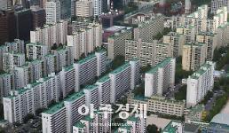 21일 주택공급대책 발표…서울 집값 잡힐까?