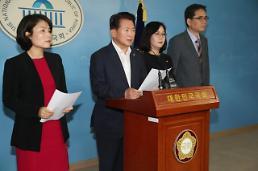 한국당 교육위원 유은혜, 청문보고서 채택 거부…의원불패 신화 없다