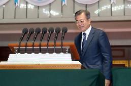 [평양 남북정상회담] 엇갈린 정치권 평가…판문점 선언 국회 비준동의 '불투명'