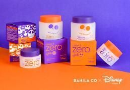 바닐라코, 할로윈 데이 맞이 디즈니와 협업 제품 한정 판매