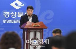 경북도, 이웃사촌 청년 시범마을 조성...민자 포함 약 1743억 원 투입