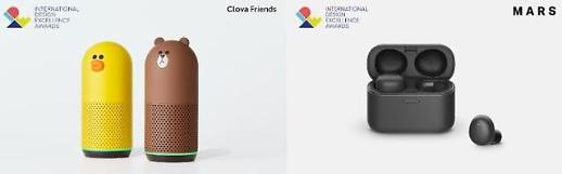 네이버, AI 스피커 '클로바 프렌즈' 등 6개 제품, 글로벌 디자인 어워드서 수상